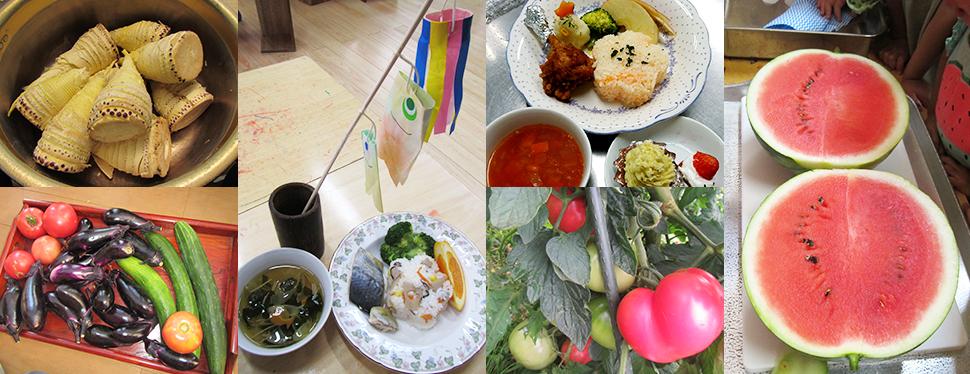 和食中心の給食。米作り、野菜作り、収穫物で調理もします。安全でおいしい給食をたっぷり食べます。